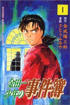 Manga, les meilleures ventes. Mangas les plus vendus De la 2e guerre mondiale à nos jours. Un pan d'histoire moderne de la sous culture manga.