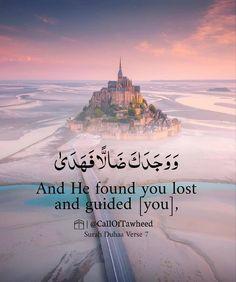 Beautiful Quran Verses, Beautiful Prayers, Beautiful Islamic Quotes, Quran Quotes Love, Quran Quotes Inspirational, Hadith Quotes, Qoutes, Islamic Quotes On Marriage, Quran Wallpaper