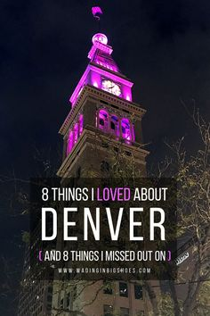 8 Things I Loved About Denver (And 8 Things I Missed Out On) - via Wading in Big Shoes //     // Denver, Colorado is filled with arts, entertainment, creative food, and tons of history! Find out what we loved about our weekend trip and what we'd do differently next time we're in town.