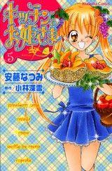 Princess Peach, Princess Zelda, Shoujo, Kitchen, Fictional Characters, Art, Art Background, Cooking, Kitchens