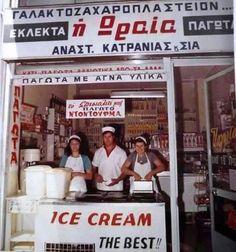 """Παγωτά """"η Ωραία"""" Greece History, Thessaloniki, Athens Greece, My Town, Urban Photography, Greece Travel, Shop Signs, Old Photos, The Past"""