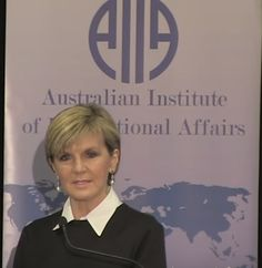 video-AIIA National Conference Highlights 2015