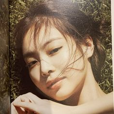 Twitter Twice Fanart, Rose Park, Blackpink Fashion, Park Chaeyoung, Jennie Blackpink, Blackpink Lisa, Cool Girl, Idol, Singer