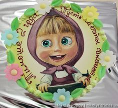 Masha & the Bear cake