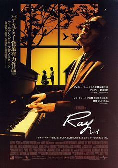 Ray , starring Jamie Foxx, Regina King, Kerry Washington, Clifton Powell. The story of the life and career of the legendary rhythm and blues musician Ray Charles, from his humble beginnings in the South, where he went blind at age seven, to his meteoric rise to stardom during the 1950s and 1960s. #Biography #Drama #Music
