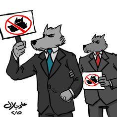 كاريكاتير - علي جلال (مصر)  يوم الأحد 11 يناير 2015  ComicArabia.com  #كاريكاتير