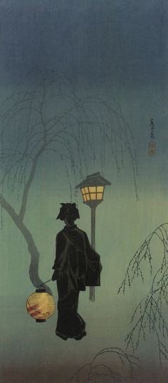 Spring Evening 1924-1927 Takahashi Shotei , (Japanese, 1870 - 1945) Taisho era Woodblock print; ink and color on paper: