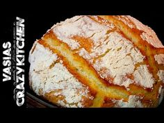 Greek Recipes, Banana Bread, Delish, Food And Drink, Favorite Recipes, Sweets, Homemade, Desserts, Breads