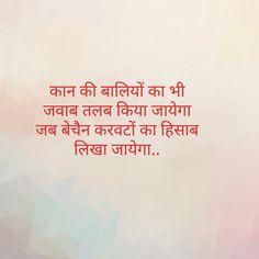 High Attitude Akad Status in Hindi for Facebook Whatsapp