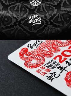 Chinese New Year 2013 // Year of the Snake by Lemongraphic , via Behance