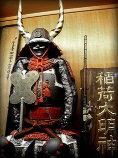 Samurai Warrior. Display of a Shogun armor. Feel the spirit of the past of Japan.