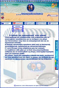 Δραστηριότητα για το μάθημα της τεχνολογίας, στη β΄τάξη γυμνασίου, με θέμα την δημιουργία ιστοσελίδας, για την επιχείρηση παγωτών που οργάνωσανς και μελέτησαν τα μέλη της ομάδας μαθητών/τριών. Kai, Planets, Ice Cream, No Churn Ice Cream, Icecream Craft, Ice, Gelato, Chicken