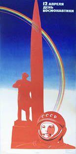 Cosmonautics Day, 1974