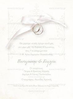 ac62bf2918a4 RINGS AND BOW Προσκλητήριο γάμου με βέρες δεμένες με κορδέλα και διακριτικό  διακοσμητικό ornament.