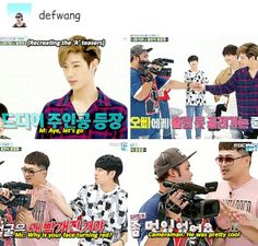 In which we are all the cameraman