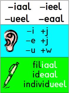juf Lia spellingplaten