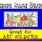 A new school year means getting a new group of young artists organized!  Every year we make art folders as our first project. So, every year I try ...