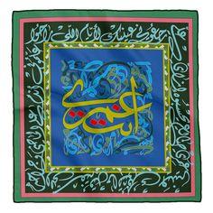 Inta Omry - Green - Hassan Haider