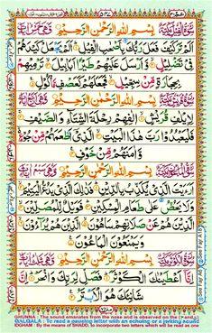 "ENTER TO LEARN ""Way to Quran"" an Online Islamic educational institute.Teaching Quran with proper Tajwid, Translation & Tafseer. Islam Quran, Surah Al Quran, Quran Pak, Islam Beliefs, Islam Hadith, Listen To Quran, Learn Quran, Learn Islam, Quran Quotes Love"
