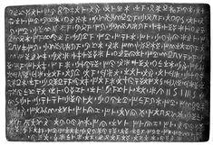 Silabario, sistema previo á invención do alfabeto
