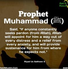 How about if allah tells his people to cease and desist. Prophet Muhammad Quotes, Hadith Quotes, Allah Quotes, Muslim Quotes, Religious Quotes, Saw Quotes, Islam Hadith, Alhamdulillah, Islamic Teachings
