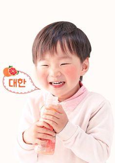 Song Dae Han