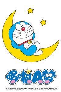 """""""机器猫"""" (Doraemon the Japanese robotic cat – 500 episodes!)"""