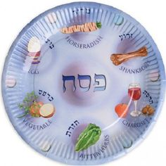 Paper Plates for Passover 12 disposable plates for Pesach, Seder plate design Passover Seder Plate, Passover Meal, Passover Story, Bat Mitzvah Gifts, Rosh Hashanah, Plate Design, Cold Meals, School Gifts, Paper Plates