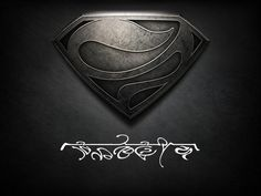 I am Samantha-Ur (Samantha of the house of UR). Join your own Kryptonian House with the #ManOfSteel glyph creator http://glyphcreator.manofsteel.com/