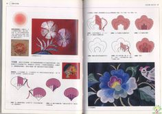 Gallery.ru / Фото #22 - History of tradituional embroidery stitch - simplehard