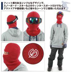 【ネコポス対応】GLASSY(グラッシー)スノーボードバラクラバ目だし帽目出し帽ウィンタースポーツ