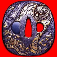 "SUPERB Certificated KATANA TSUBA Japanese Edo Antique Sword fitting ""Tiger"" C824 | eBay"
