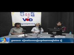 Khmer News | Sam Rainsy | Khmer Krom  | 2016/07/21/N4 | Khmer Hot News