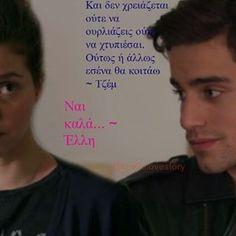 Series Movies, Greek, Greek Language