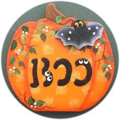 Halloween Pumpkin Boo Pin Bat Hand Painted Wood by CarolAnnsTole, $6.50