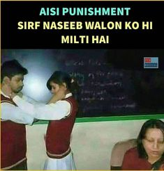 9 Reasons That Show Indian Society's Perception Is Actually Hell-Bad For Indian Men Bff Quotes Funny, Funny Attitude Quotes, Funny Memes Images, Very Funny Memes, Funny Fun Facts, Latest Funny Jokes, Funny Jokes In Hindi, Funny School Memes, Funny Jokes For Adults