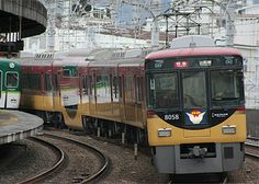 How to transfer among Kyoto, Osaka and Kobe. Compare Japan Railway and private lines