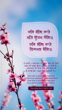 #waheguru  #ji Guru Granth Sahib Quotes, Sri Guru Granth Sahib, Gurbani Quotes, Wallpaper Quotes, Spirituality, Lord, Faith, Wallpapers, Instagram