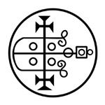 Gaap's Goetic seal Opiate Withdrawal, Masonic Symbols, Demonology, Islam Religion, Angels And Demons, Adam And Eve, Love Craft, Amulets, Cthulhu