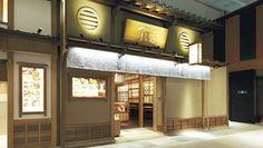 Popular udon shop at Haneda.