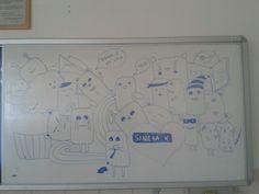 Doodle in school