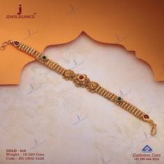 Get In Touch With us on Gold Chain Design, Gold Ring Designs, Gold Bangles Design, Gold Jewellery Design, Gold Jewelry, Baby Jewelry, India Jewelry, Gold Bracelet For Women, Ladies Bracelet