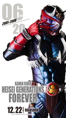 ツイッター応援! 平成仮面ライダーオールスターズキャンペーン|平成仮面ライダー20作記念 仮面ライダー平成ジェネレーションズFOREVER オフィシャルサイト Kamen Rider Zi O, Kamen Rider Series, Indian Comics, Power Rangers, Chibi, Pop Culture, Japan, Superhero, Raiders