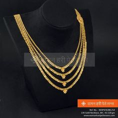 62 Super Ideas For Jewerly Making Gold Layered Necklace Gold Mangalsutra Designs, Gold Earrings Designs, Necklace Designs, Gold Jewelry Simple, Gold Jewellery, Fine Jewelry, Gold Fashion, Bridal Jewelry, Diamond Necklaces