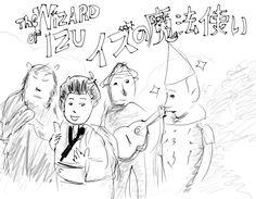 """The Wizard of... ...no Odoriko.I drew it by iPhone app """"Zen Brush""""."""