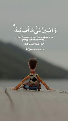Beautiful Quran Quotes, Quran Quotes Love, Poems Beautiful, Islamic Love Quotes, Muslim Quotes, Islamic Inspirational Quotes, Prayer Quotes, Words Quotes, Quran Wallpaper