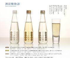 Fukumitsuya Sake Brewery  SAKE TANSAN  Sparkling Sake
