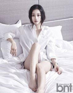 Actress Hong Soo Ah is Featured in International bnt   Koogle TV