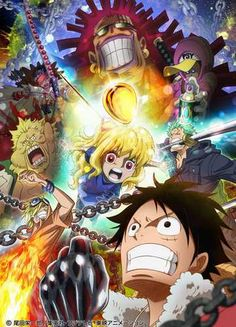 One Piece: Heart of Gold VOSTFR | Animes-Mangas-DDL