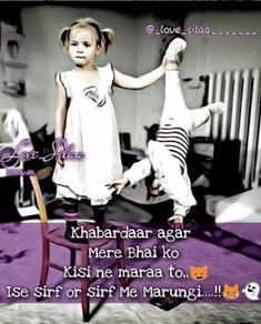 Brother And Sister Memes, Bro And Sis Quotes, Brother And Sister Relationship, Sister Quotes Funny, Funny Brother Birthday Quotes, Rakhi Wishes For Brother, Girl Quotes, Birthday Wishes For Brother, Shyari Quotes